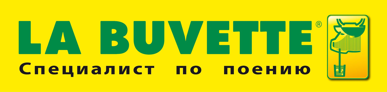 Logo LA BUVETE